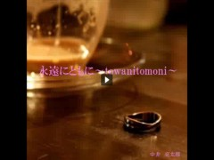 towanitomoni_mo