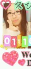 綾 公式ブログ/お待たせー 画像1