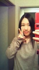 綾 公式ブログ/さて… 画像2
