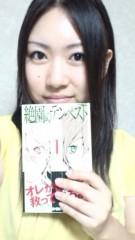 綾 公式ブログ/スキナモノ。 画像1