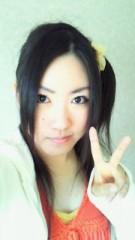 綾 公式ブログ/今からお出かけします 画像2