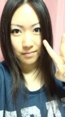 綾 公式ブログ/大変お待たせしました 画像1
