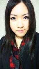 綾 公式ブログ/お休みDay 画像1
