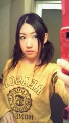 綾 公式ブログ/お休みなので 画像1