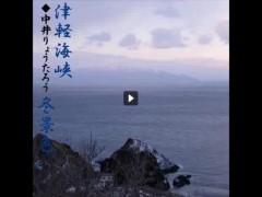 綾 プライベート画像 tsugarukaikyou_mo