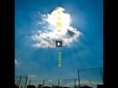 綾 プライベート画像 81〜91件 aiwakatsu_mo