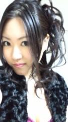 綾 公式ブログ/行ってきました 画像2