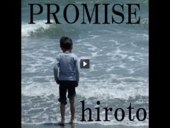 promise_mo