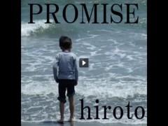 綾 プライベート画像 41〜60件 promise_mo