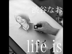 綾 プライベート画像 shibutaninao_lifeis_sa