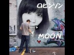 綾 プライベート画像 41〜60件 moon_robinson_sa