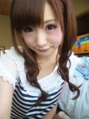 松本 あさ美 公式ブログ/おはよ(*^〜^*) 画像1