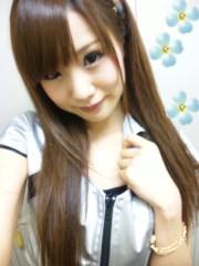 松本 あさ美 公式ブログ/はっぴぃバレンタインっ 画像2