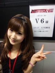 松本 あさ美 公式ブログ/お久しぶりでございます 画像1