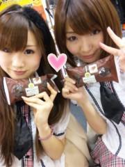 松本 あさ美 公式ブログ/これから‥ 画像1