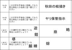 クイズ集団Q21 公式ブログ/【Q】Qー1レース2019 9月第1週時開幕!! 画像1