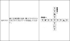 クイズ集団Q21 公式ブログ/【Q】Qー1レース2019 8月第4週時開幕!! 画像1