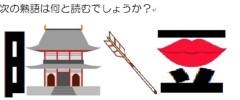 クイズ集団Q21 公式ブログ/【Q】Qー1レース2019 11月第5週時開幕!! 画像1