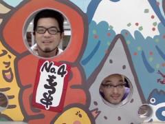 the ARROWS 公式ブログ/キツネノヨメイリ 画像2