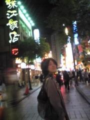 the ARROWS 公式ブログ/中華GUY 画像1