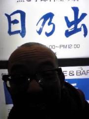 the ARROWS 公式ブログ/あと四日 画像1