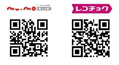 Every Little Thing 公式ブログ/ 11/18発売 ニューシングル「冷たい雨」着うた、11/4(水)〜 mu-mo・レコチョク限定先行配信スタート!!  画像1
