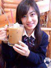 加藤美月 公式ブログ/ほっとひといき…(^^) 画像1