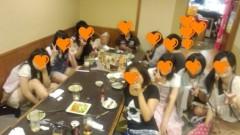 加藤美月 公式ブログ/こんにちは(゚ω゚)ノ 画像3