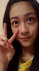 加藤美月 公式ブログ/やっほー\(^o^)/ 画像1