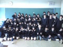 加藤美月 公式ブログ/お別れ。 画像1