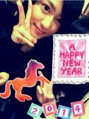 加藤美月 公式ブログ/謹賀新年。2014。 画像1