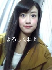 加藤美月 公式ブログ/見てね! 画像1