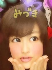 加藤美月 公式ブログ/あーあ(´・ω・`) 画像2