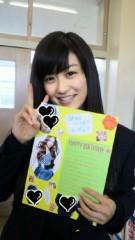 加藤美月 公式ブログ/sixteen! 画像2