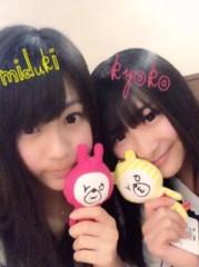 加藤美月 公式ブログ/J-BEANS LIVE☆ 画像2