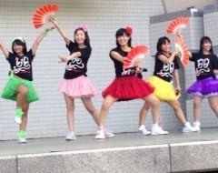 加藤美月 公式ブログ/water dance festival! 画像2