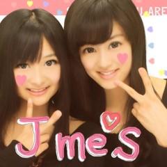 加藤美月 公式ブログ/発表会 with 杏子ちゃん♪ 画像1