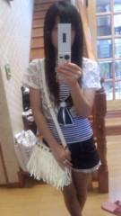 加藤美月 公式ブログ/ただいま〜(*^^*) 画像1
