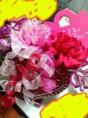加藤美月 公式ブログ/Mother's Day 画像1