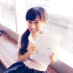 加藤美月 公式ブログ/1学期も終わりまして。 画像1