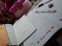 加藤美月 公式ブログ/Math !!! 画像1