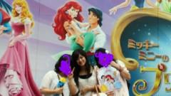 加藤美月 公式ブログ/Disney ☆ 画像1