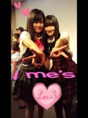 加藤美月 公式ブログ/J-BEANS LIVE☆ 画像1