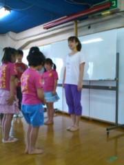 凜華せら 公式ブログ/ケイプランニングダンスレッスン 画像1