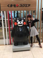 MIZUKI(ズキトモ) 公式ブログ/ただいま! 画像1
