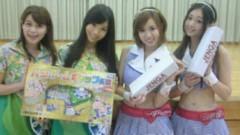 鈴木ふみ奈 公式ブログ/タカラトミーさん 福島イベント( ゜ω゜)☆ 画像1