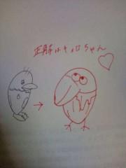 鈴木ふみ奈 公式ブログ/イラストの正解☆ 画像1