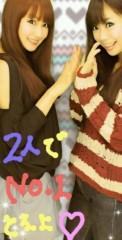 鈴木ふみ奈 公式ブログ/水戸ライブ☆ 画像2