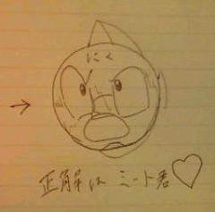 鈴木ふみ奈 公式ブログ/イラストの答え☆ 画像3
