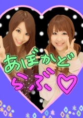 鈴木ふみ奈 公式ブログ/ぷりくら( ´∀`)♪ 画像1